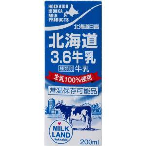北海道日高乳業 北海道3.6牛乳 200ml×24本