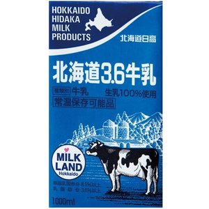 北海道の大自然の中で育まれた健康な乳牛からしぼった新鮮な生乳を使用しており、常温で長期保存が可能なL...