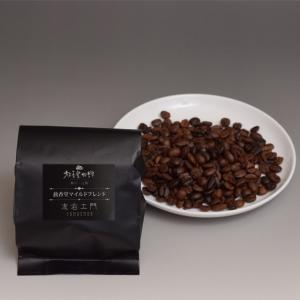 友右ェ門(豆生産国:コロンビア・ブラジル・ドミニカ)100g hokodocoffee