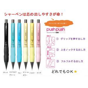 ・シャーペン芯0.5mm用  ・韓国ブランドMORRISによるスタイリッシュなデザイン  ・色は6種...