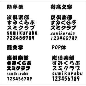 木札ストラップ/アガチス|hokota|04
