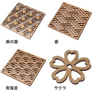 コースター 木製 日本文様|hokota|02