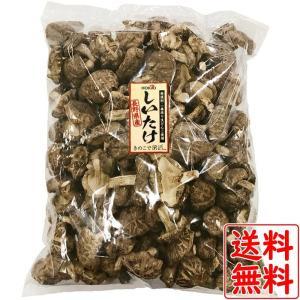 干し椎茸 国産 訳あり 業務用1kg 送料無料 (1kg/袋 長野県産 菌床 一番採り 生どんこ)