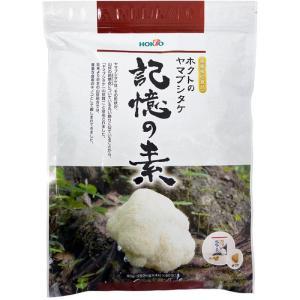 ホクトの ヤマブシタケ 記憶の素 1ヶ月分 健康補助食品 サプリ