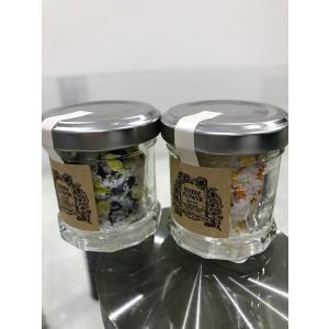 エディブルフラワー フラワーソルト 塩 (ビオラ入り海水塩) 小瓶 12g 食べられるお花 とれたて...