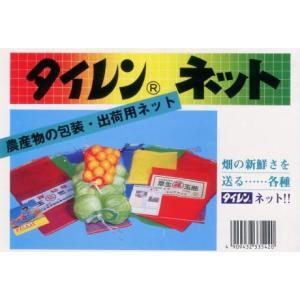 種もみ袋 小  35cm×45cm 黄色 hokuetsunoji-shop