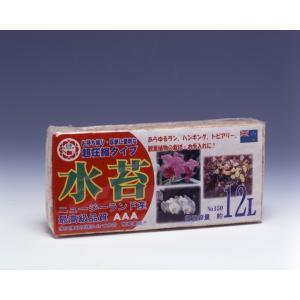 水苔 超圧縮水苔 日清ガーデンメイト 150g(12L)|hokuetsunoji-shop