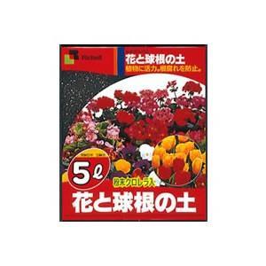 培養土 花と球根の土 リッチェル  5L|hokuetsunoji-shop