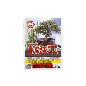 培養土 高品質専用土 金のなる木 アロエの土  日清ガーデンメイト 5L|hokuetsunoji-shop