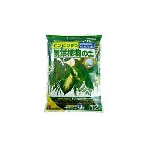 培養土 観葉植物の土  花ごころ 2L|hokuetsunoji-shop