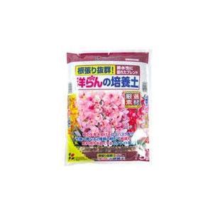 培養土 洋らんの培養土  花ごころ 5L|hokuetsunoji-shop