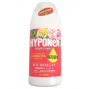 肥料 液肥 ハイグレード 開花促進 ハイポネックス 450ml|hokuetsunoji-shop
