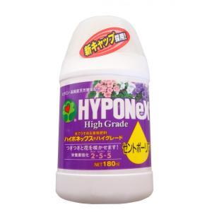 肥料 液肥 ハイグレード セントポーリア ハイポネックス 180ml|hokuetsunoji-shop