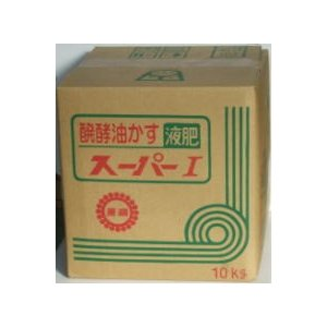 肥料 液肥 醗酵油かす液肥 スーパー1(ワン)  東商 10kg|hokuetsunoji-shop