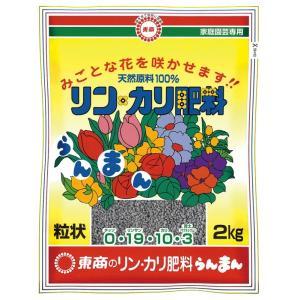 肥料 リンカリ肥料らんまん 粒状 東商 700g|hokuetsunoji-shop