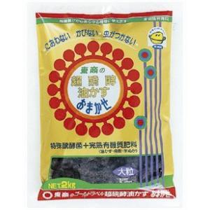 油かす 超醗酵油かす おまかせ大粒 東商 4.5kg|hokuetsunoji-shop