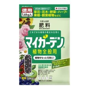 肥料 マイガーデン 植物全般用 住友化学園芸 1.6kg|hokuetsunoji-shop