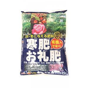 寒肥 秋・冬やる肥料 ヤマト 5kg