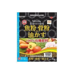 魚粉+骨粉+油粕1kg 日清ガーデンメイト|hokuetsunoji-shop