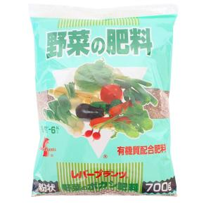 肥料 野菜のボカシ肥料 レバートルフ 700g 粉状