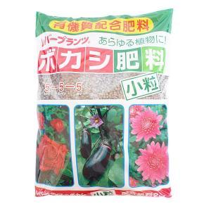 肥料 ボカシ肥料 レバートルフ 小粒 2kg