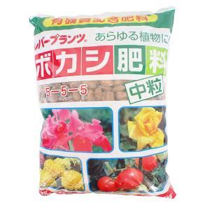 肥料 ボカシ肥料 レバートルフ 中粒 5kg