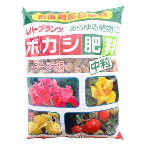 肥料 ボカシ肥料 レバートルフ 中粒 2kg