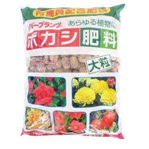 肥料 ボカシ肥料 レバートルフ 大粒 5kg