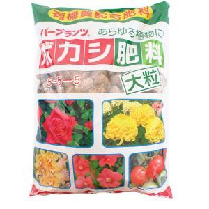 肥料 ボカシ肥料 レバートルフ 大粒 2.5kg