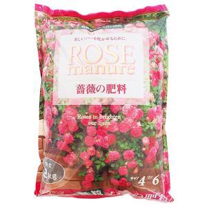 肥料 バラの肥料 レバートルフ 2kg 顆粒