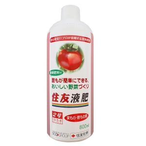 肥料 液肥 住友液肥2号 実もの用 レインボー薬品 800ml|hokuetsunoji-shop
