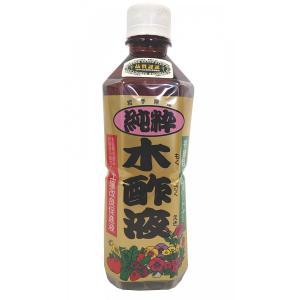 木酢液 ヤマト 原液 500ml|hokuetsunoji-shop