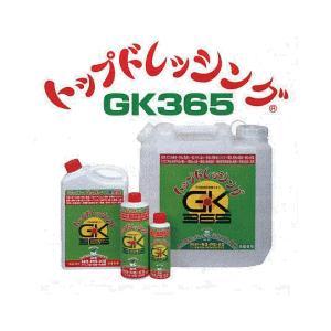 肥料 液肥 トップドレッシング 12kg|hokuetsunoji-shop