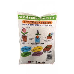 ヤマト 根ぐされ防止剤 600g|hokuetsunoji-shop|02