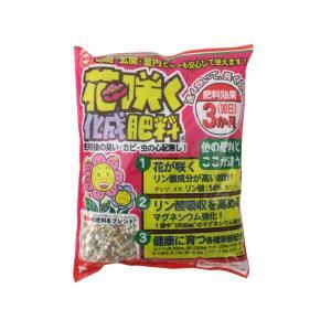 肥料 東商 花咲く化成肥料 550g|hokuetsunoji-shop