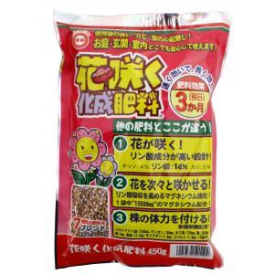 肥料 東商 花咲く化成肥料 1.6kg|hokuetsunoji-shop