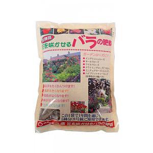 肥料 バラの肥料 東商 1kg