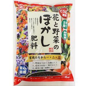 肥料 花と野菜のぼかし肥料 東商 2kg|hokuetsunoji-shop
