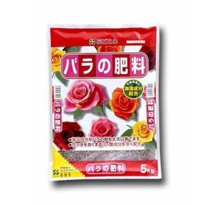 肥料 バラの肥料 花ごころ 5kg