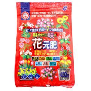 肥料 元肥 鮮やかに咲く花元肥 日清 400g|hokuetsunoji-shop