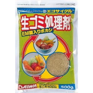 生ゴミ処理剤 大和 エコサイクル 500g|hokuetsunoji-shop