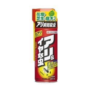 アリ駆除剤 アリアトールエアゾール 住友化学園芸 480ml|hokuetsunoji-shop