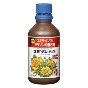 農薬 殺虫剤 スミソン乳剤 住友化学園芸 300ml|hokuetsunoji-shop