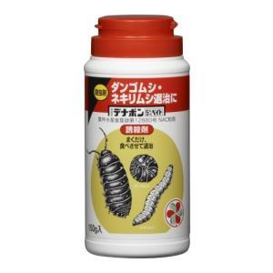 農薬 殺虫剤 デナポン5%ベイト 住友化学園芸 150g|hokuetsunoji-shop