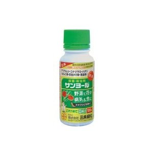 殺虫殺菌剤 サンヨール乳剤 エムシー緑化 100ml|hokuetsunoji-shop
