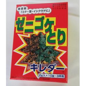 コケ駆除剤 キレダー(水和剤)2g×10袋|hokuetsunoji-shop