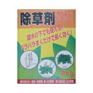 除草剤 カペレン粒剤2.5 2kg|hokuetsunoji-shop