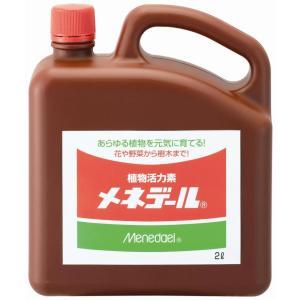肥料 メネデール 2L|hokuetsunoji-shop