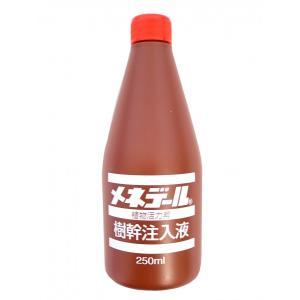 肥料 メネデール 樹幹注入液 250ml|hokuetsunoji-shop