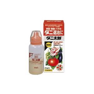 農薬 殺虫剤 ダニ太郎 住友化学園芸 20ml|hokuetsunoji-shop